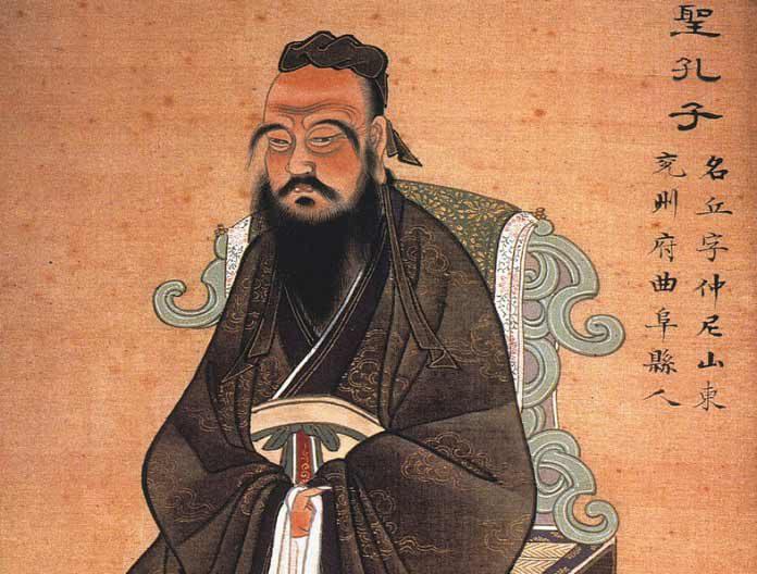 Confucius Biografieportaal